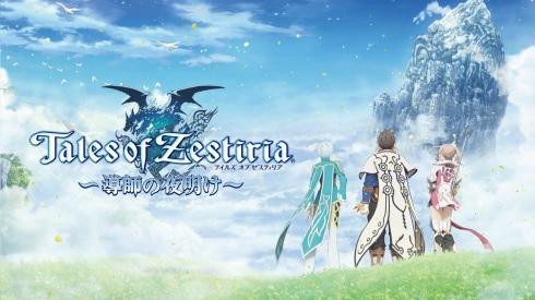 zestiria_header